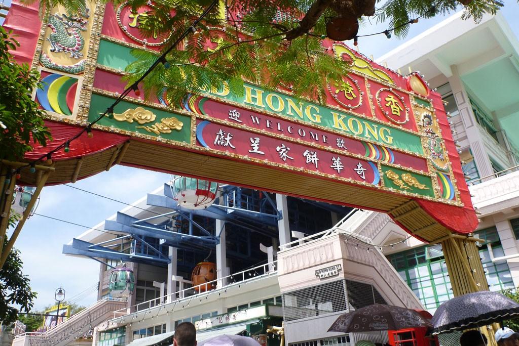 Hong Kong Asia Theme Park