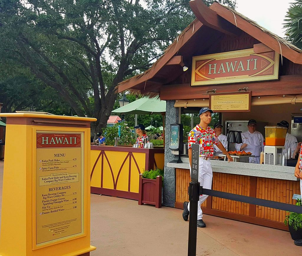 Hawaii kiosk - Courtesy of Silvia Cervi